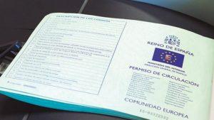 Documentación transferencias en Córdoba